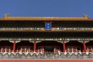 Dach Bramy Południkowej, Zakazane miasto, Beijing, Chiny, 2010